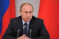 Putin_Kapremont