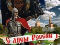 day_russia01