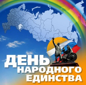 day_russia02